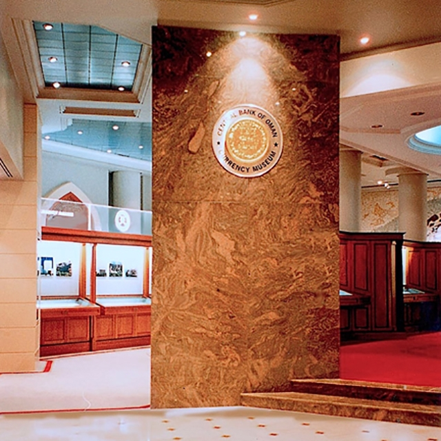 Currency_Museum_Muscat_entrance